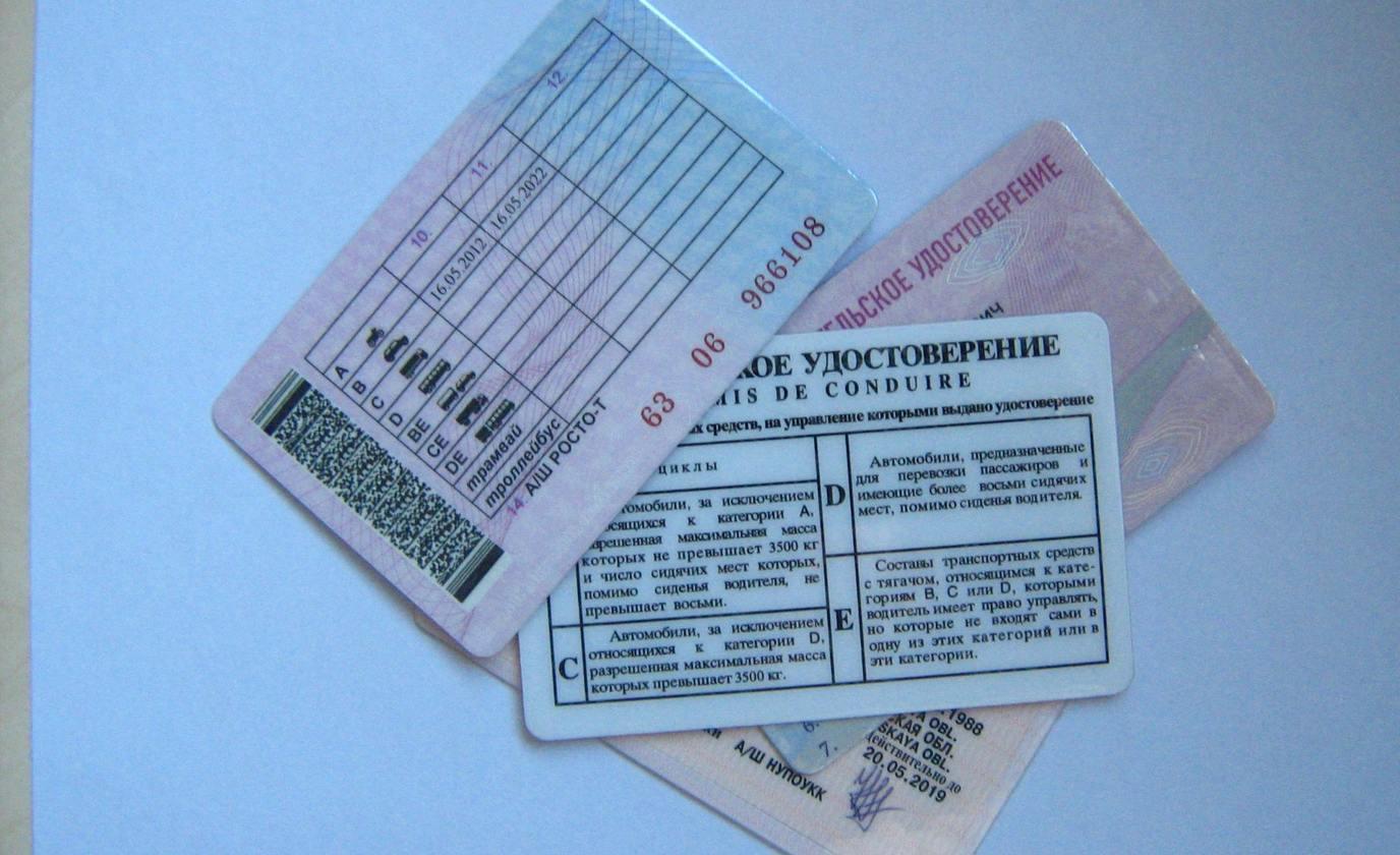 Москва Восточное Дегунино справка для водительских прав 2019